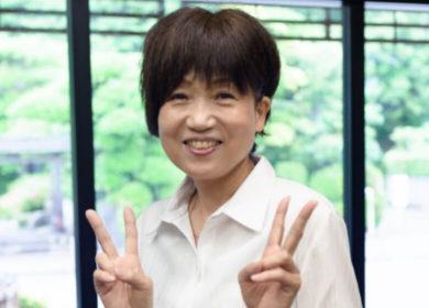永久智子さん