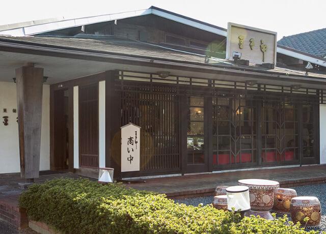 菊ヶ浜店外観